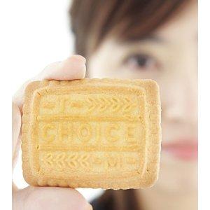 Choice : le nouvel album de Megumi Hayashibara Choice