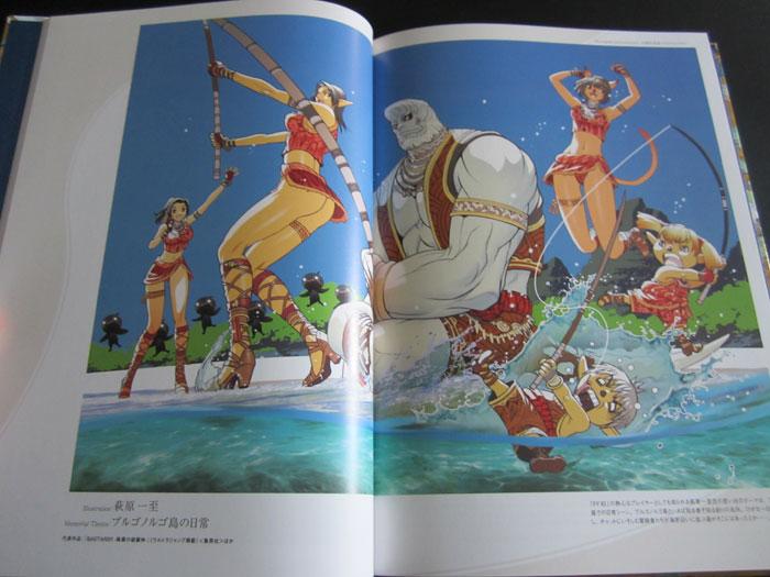 Final Fantasy XI : un scénario prodigieux - Page 3 Ffxihagiwara