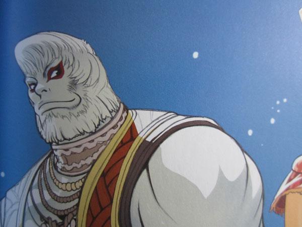 Final Fantasy XI : un scénario prodigieux - Page 3 Ffxihagiwaratrois