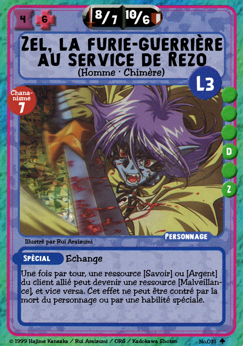 Version et traduction française des cartes Slayers FIGHT ! Fightpackpersonnageentete