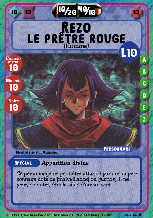 Version et traduction française des cartes Slayers FIGHT ! Fightrezopackdeux