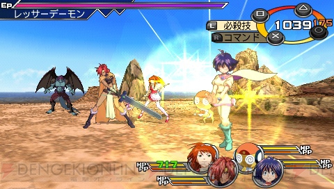 Slayers dans Heroes Phantasia, le prochain RPG  PSP de Banpresto. - Page 4 Heroesphantasiaameliacastgd