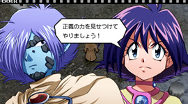 Slayers dans Heroes Phantasia, le prochain RPG  PSP de Banpresto. - Page 4 Heroesphantasiaameliazelgadisgd