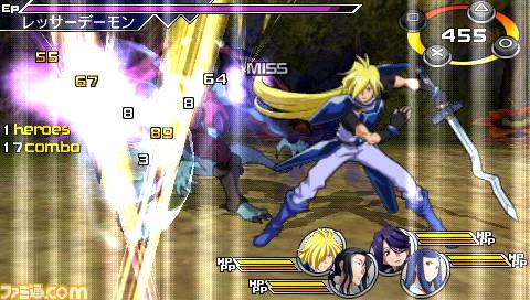 Slayers dans Heroes Phantasia, le prochain RPG  PSP de Banpresto. - Page 2 Heroesphantasiagourrydeux