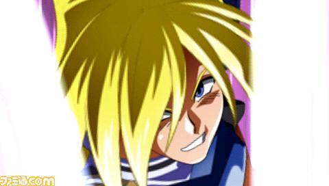 Slayers dans Heroes Phantasia, le prochain RPG  PSP de Banpresto. - Page 2 Heroesphantasiagourrysept