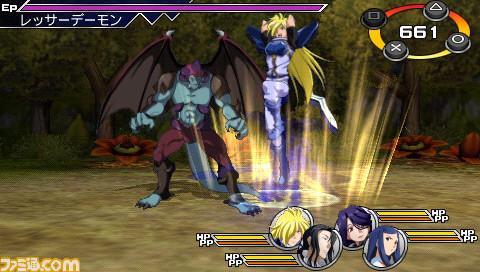 Slayers dans Heroes Phantasia, le prochain RPG  PSP de Banpresto. - Page 2 Heroesphantasiagourryun