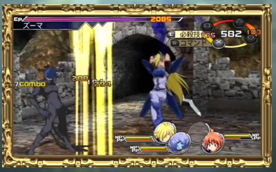 Slayers dans Heroes Phantasia, le prochain RPG  PSP de Banpresto. - Page 4 Heroesphantasiazuumagd