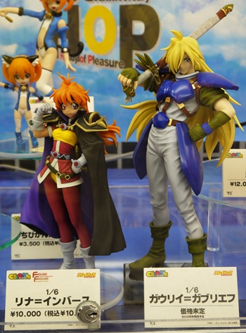 Nouvelle figurine (charagumin) Slayers annoncée. Roulement de tambour... Gourry ! - Page 2 Linagourrycharaguminakihabara