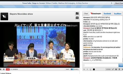 Compte-rendu de l'interview de Kanzaka et Araizumi pour Nicovideo du 24 juillet 2012 Nicovideo5