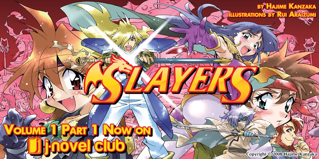 slayers_jnovel