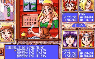 Slayers PC-98 : Le guide pas à pas ! Slayerspccinqgd