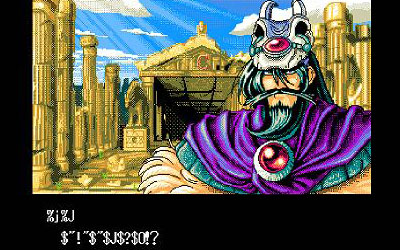 Slayers PC-98 : Le guide pas à pas ! Slayerspcdeuxgd