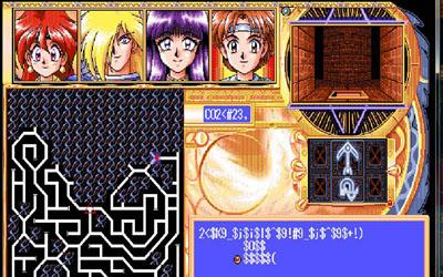 Slayers PC-98 : Le guide pas à pas ! Slayerspcquatregd