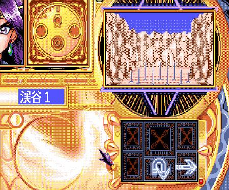 Slayers PC-98 : Le guide pas à pas ! Slayerspcvalleedeuxgd