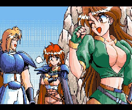 Slayers PC-98 : Le guide pas à pas ! Slayerspcvalleequatregd