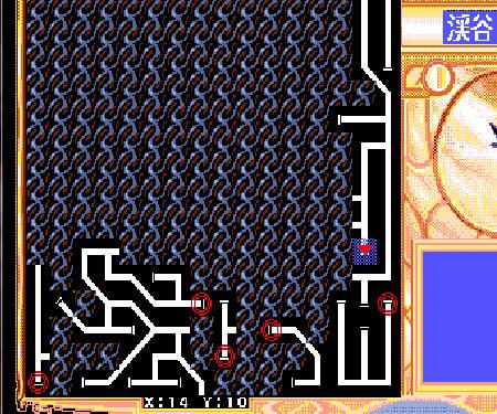 Slayers PC-98 : Le guide pas à pas ! Slayerspcvalleetroisgd
