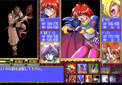 Slayers PC-98 : Le guide pas à pas ! Valleeennemisgd