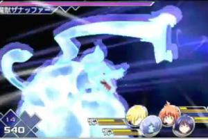 Slayers dans Heroes Phantasia, le prochain RPG  PSP de Banpresto. - Page 5 Zanaffarheroesphantasiagd
