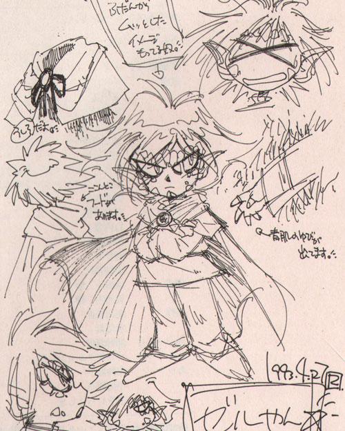 (personnage) Zelgadis Grayword Zelcroquis